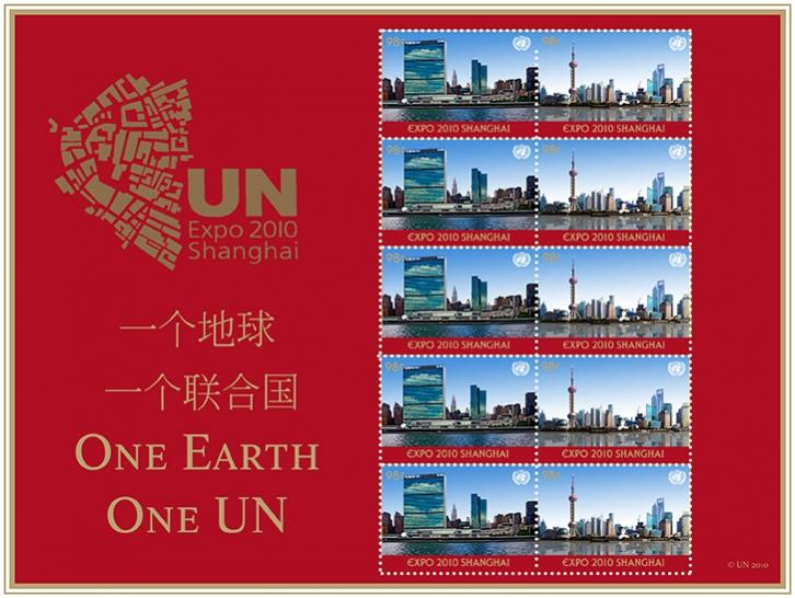 Name:  Sanghai expo.jpg Views: 178 Size:  64.9 KB