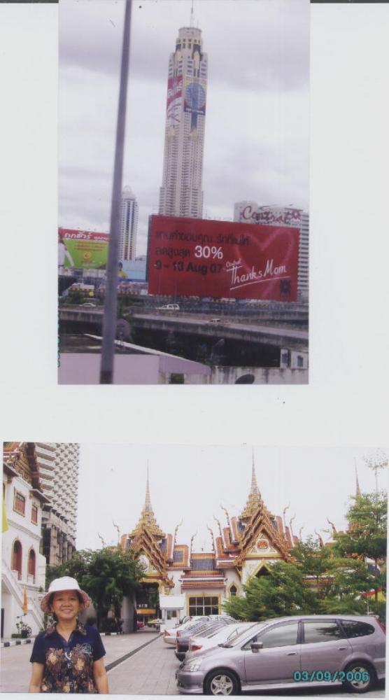 Name:  bangkok.40.jpg Views: 146 Size:  58.8 KB