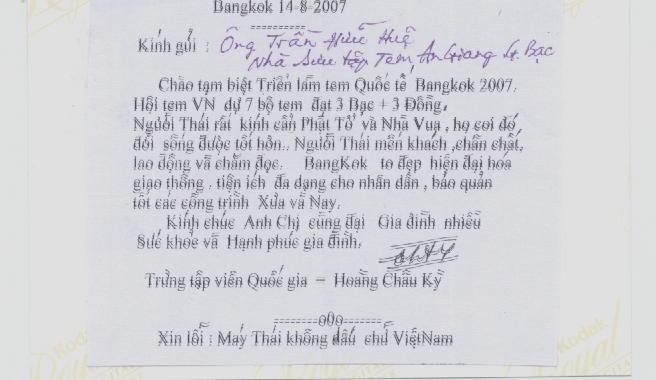 Name:  bangkok.46.jpg Views: 178 Size:  32.8 KB