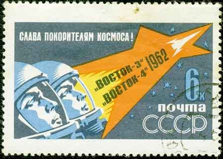 Name:  1279857948-4-khcn-stamp-10.jpg Views: 119 Size:  18.0 KB