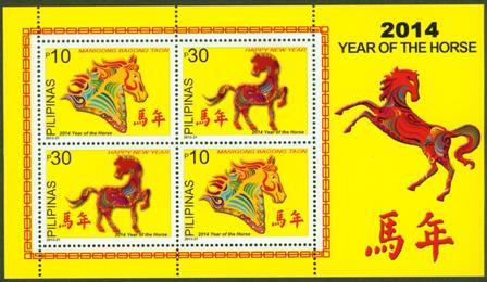 Name:  Horse-SS.jpg Views: 665 Size:  31.8 KB