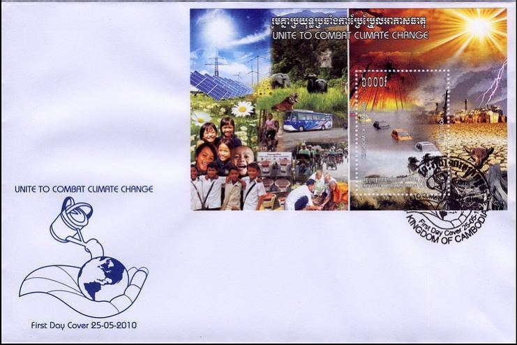 Name:  371- fdc cambodia 2010- 80k.jpg Views: 127 Size:  61.2 KB