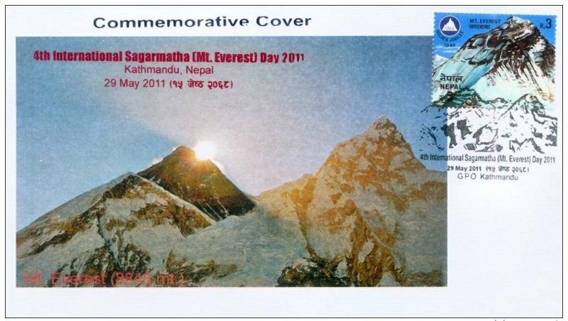 Name:  375-NEPAL 2011- 50K.jpg Views: 129 Size:  62.6 KB