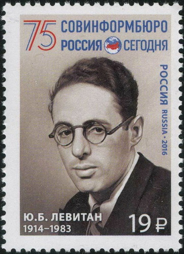 Name:  Yuri Levitan-tem.jpg Views: 55 Size:  103.9 KB