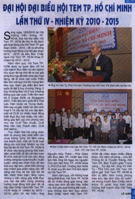 Name:  Đại hội Hội tem TP. HCM.jpg Views: 185 Size:  100.3 KB