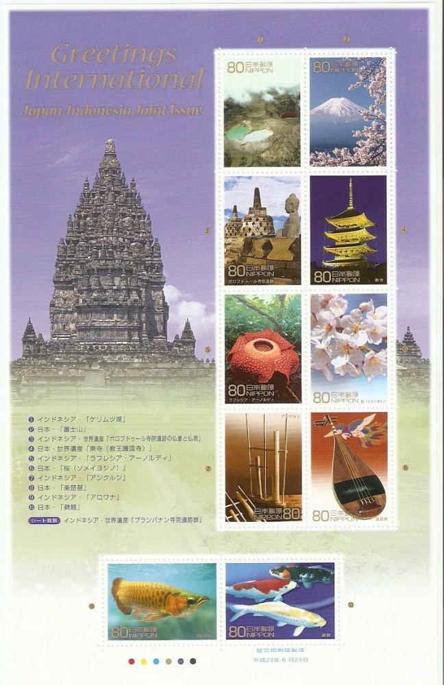 Name:  2008_MS_indonesia_jepang_yen.jpg Views: 493 Size:  110.6 KB