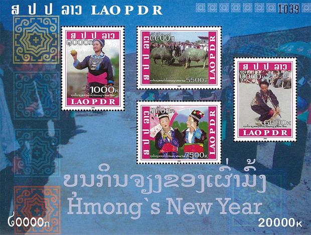 Name:  LAO0809S_resize.jpg Views: 217 Size:  135.4 KB