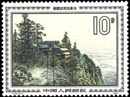Name:  stampt100-4.jpg Views: 1090 Size:  44.1 KB
