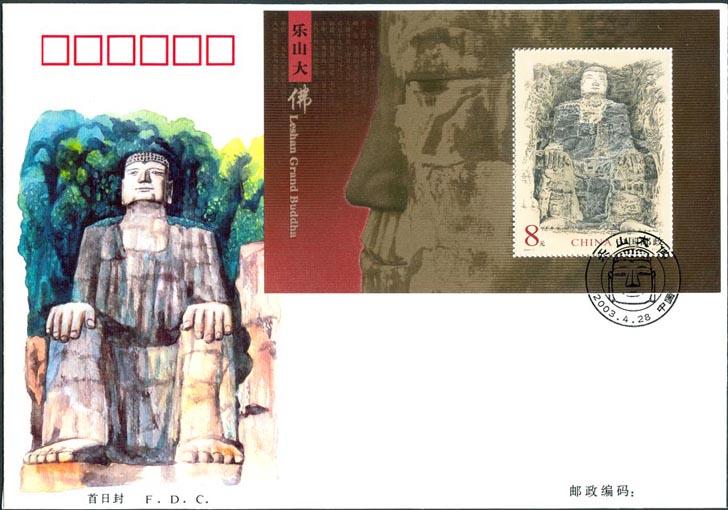 Name:  Lac-Son-Dai-Phat.jpg Views: 1978 Size:  85.8 KB