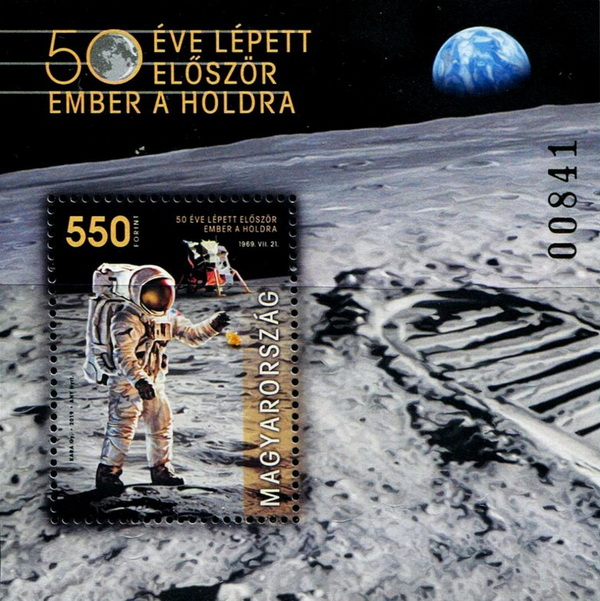 Name:  50y moon landing-hungary-bloc.jpg
