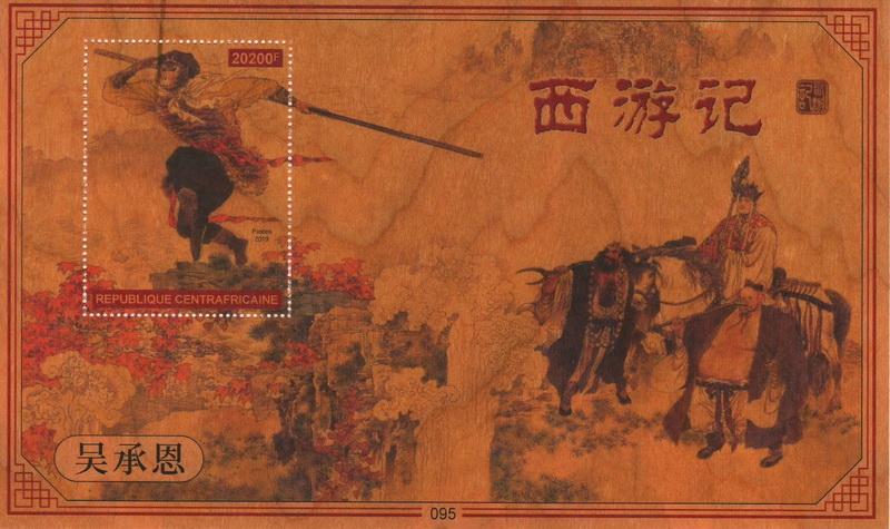 Name:  China 2019 Wuhan3_resize.jpg Views: 18 Size:  167.7 KB