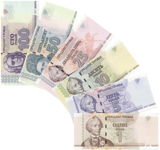 Name:  Transnistrian_ruble_notes.jpg Views: 285 Size:  68.5 KB