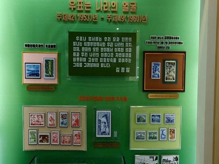 Name:  bao tang tem trieu tien 3.jpg Views: 14 Size:  116.7 KB
