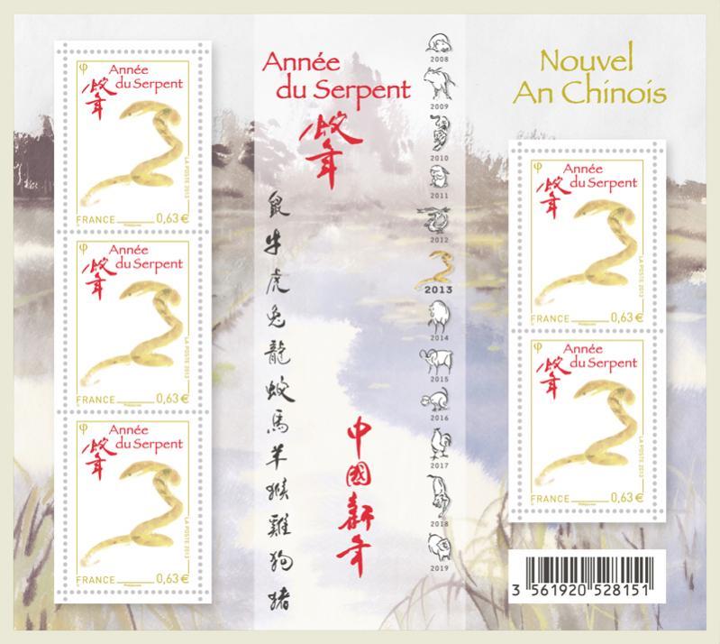 Name:  bl_nouvel_an_chinois_serpent_grande.jpg Views: 511 Size:  74.5 KB
