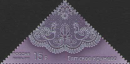 Name:  ru1784.jpg Views: 147 Size:  13.2 KB