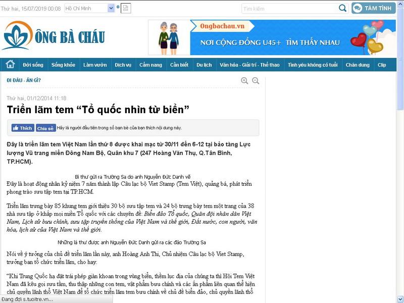 Name:  tqntb obc.jpg Views: 129 Size:  147.3 KB