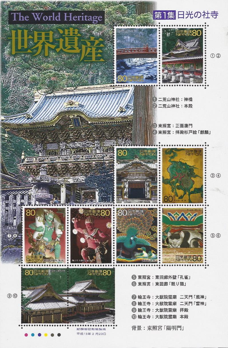 Name:  nikko sheet.jpg Views: 142 Size:  575.5 KB