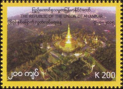 Name:  Shwedagon 1.jpg Views: 103 Size:  79.1 KB