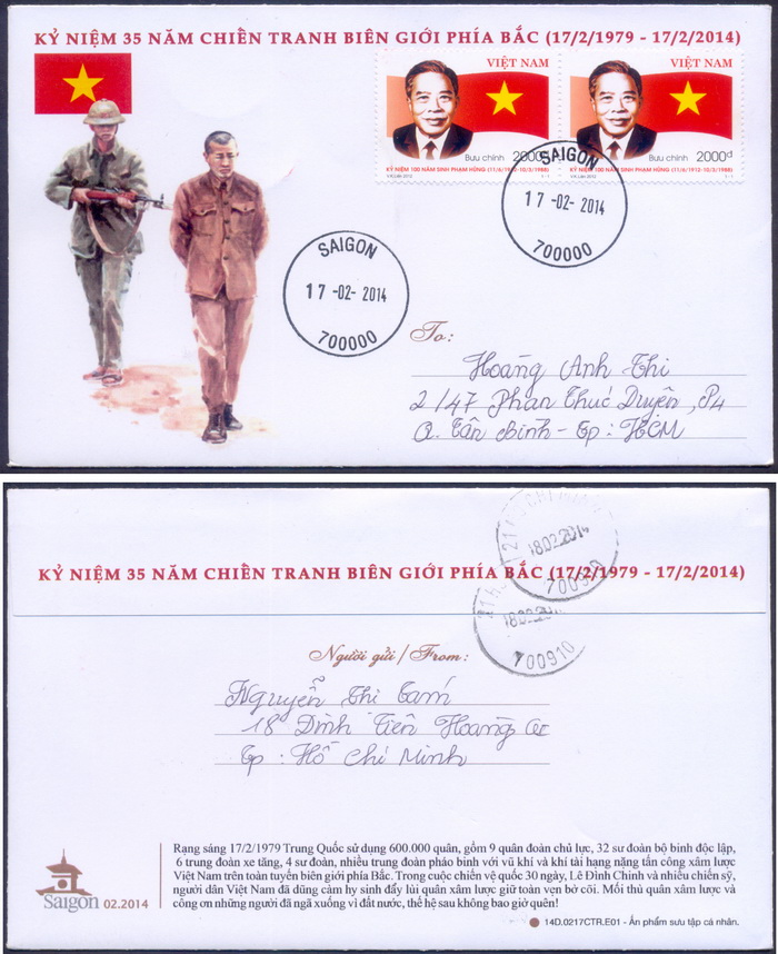 Name:  Viet Stamp_PB KN 17Feb14.jpg Views: 273 Size:  211.3 KB