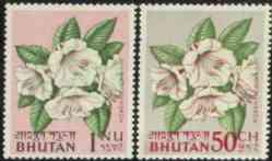 Name:  bhutan_2.jpg Views: 941 Size:  5.2 KB