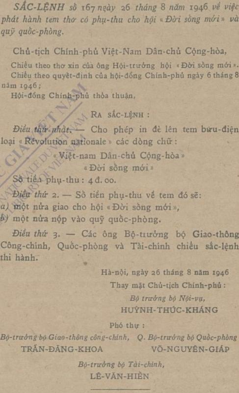 Name:  1946 09 07 Cong bao 04.jpg Views: 272 Size:  53.1 KB