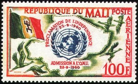 Name:  mali180361-18.03.1961   Independence and admission into UN - Black Crowned-Crane     Balearica p.jpg Views: 227 Size:  40.1 KB