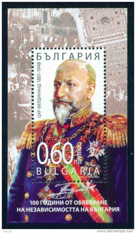 Name:  Q.khanh Bulgaria - 22-9-1908.jpg Views: 167 Size:  78.5 KB