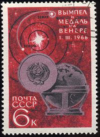 Name:  1.3 ! 200px-Soviet_Union-1966-Stamp-0.06._Venera-3_Medal.jpg Views: 135 Size:  26.1 KB