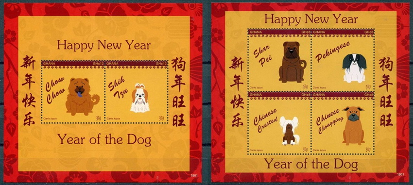 Name:  197_001_2018-ghana-chinese-lunar-new-year-year-of-the-dog-s-sheet-sheet-mnh.jpg