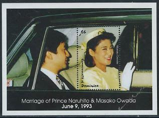 Name:  Prince Naruhito & Princess Masako Owada.jpg